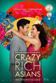 Crazy_Rich_Asians_poster (1)